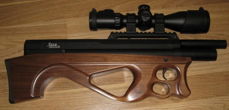 IMG 4345 800x385 Обзор винтовки Леля