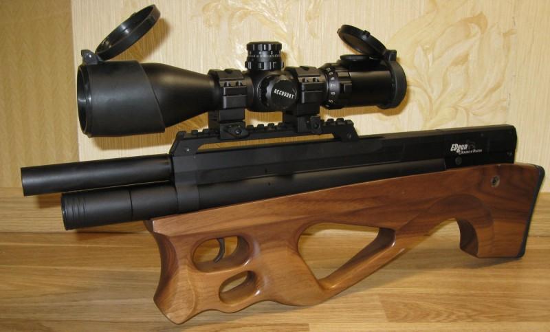 IMG 4359 800x483 Обзор винтовки Леля