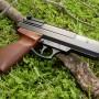 BSA 240 Magnum 11 90x90 Пневматический пистолет BSA 240 Magnum