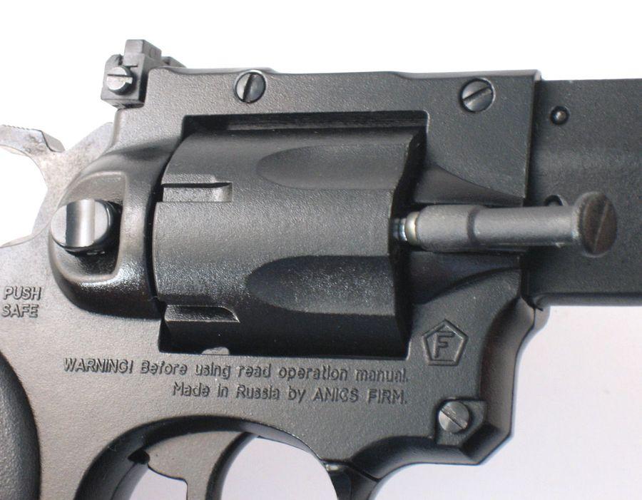 Anics A201 2 Пневматический пистолет револьвер АНИКС A 201