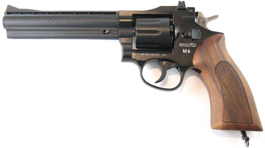 Gamo R77 Classic 7 Пневматический пистолет револьвер Gamo R 77