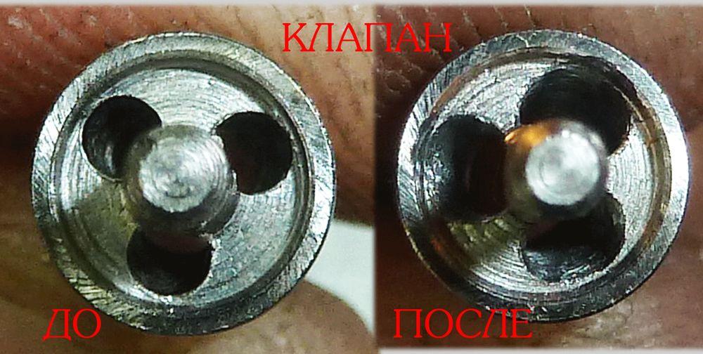 Klapan Тюнинг ИЖ МР 661 Дрозд PCP