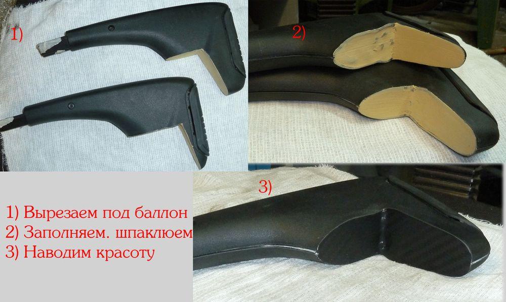 priklad Тюнинг ИЖ МР 661 Дрозд PCP