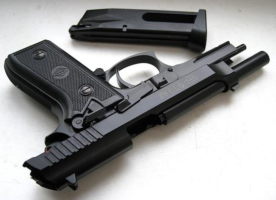 1336324739831 Пневматический пистолет Cybergun GSG 92