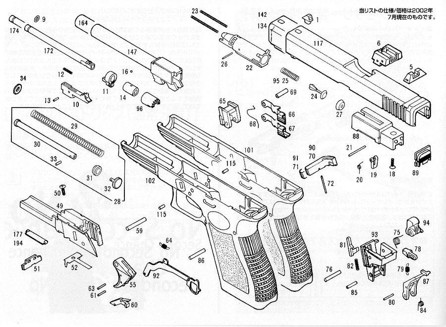 G17 1 Airsoft пистолет KSC GLOCK 17