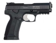 IZH-MP-655K-IZHMP-655K-Air-Gun-Pistol_zm_1