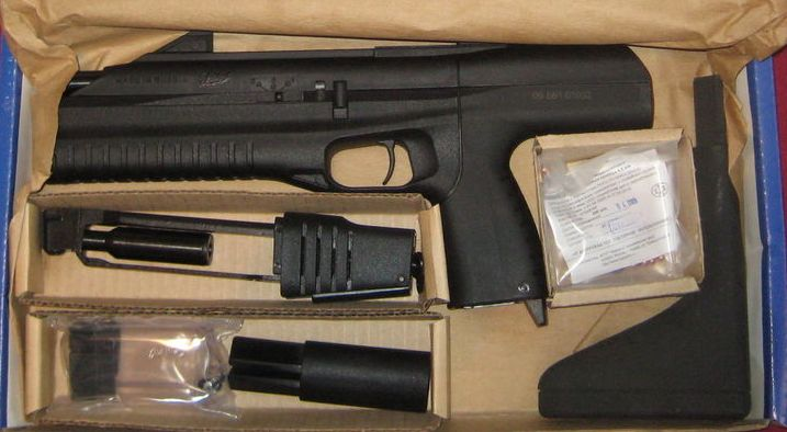 3839030 ИЖ Дрозд автоматический пистолет пулемет