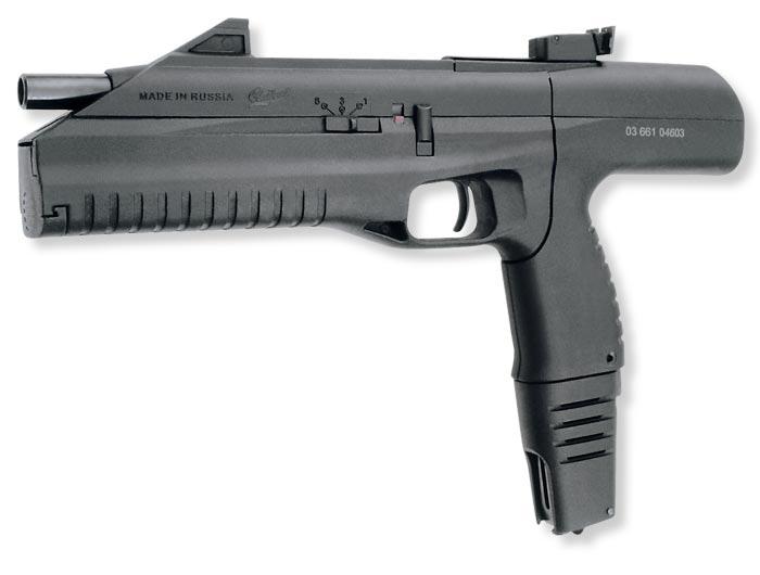 IZH Drozd ИЖ Дрозд автоматический пистолет пулемет
