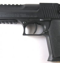 Umarex_Desert_Eagle_side