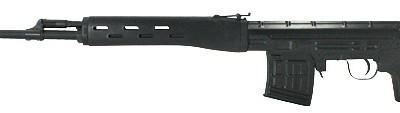 Classic Army Dragunov SVD CA038M airsoft rifle zm 400x113 Винтовка Classic Army Dragunov SVD Electric Sniper Rifle