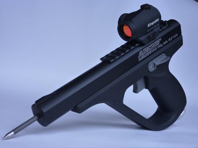 Arcus Arrowstar pistole Пневматический арбалет на CO2 баллончиках Arcus Arrowstar
