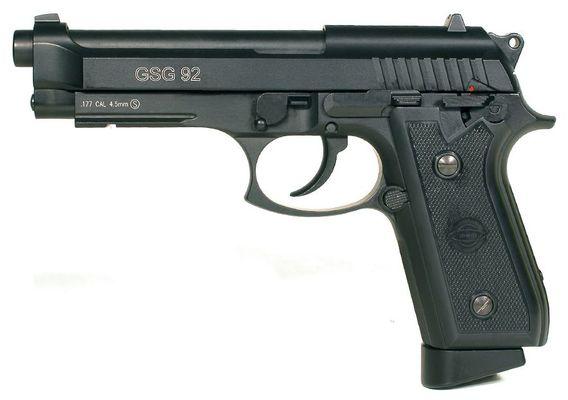 Cybergun GSG 92 Покупаем пневматический пистолет