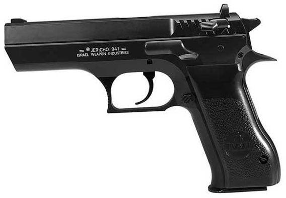 Cybergun Jericho 941 Покупаем пневматический пистолет