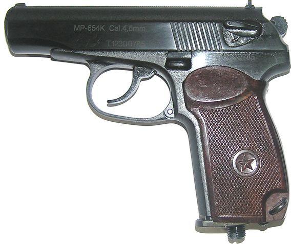 Izh MR 654K 32 Makarova Покупаем пневматический пистолет