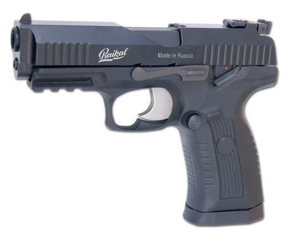 Izh MR 655K YAry gina Покупаем пневматический пистолет