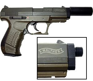 cp99siladapt Модератор на Umarex Walther CP99