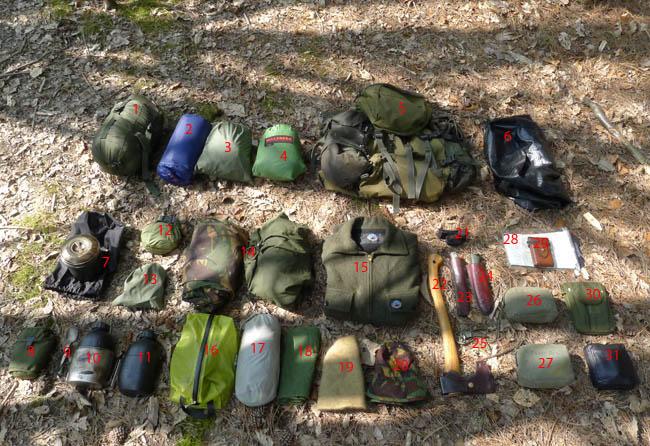 Bushcraft Camping Outfit numbered 650 31 предмет для выживания в лесу