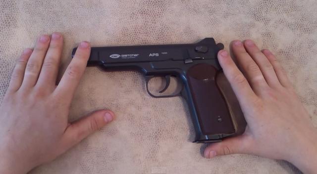 stechkin01 Пневматический пистолет Стечкина (АПС)