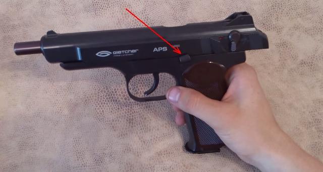 stechkin04 Пневматический пистолет Стечкина (АПС)